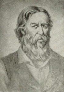 John Hamilton Gregory